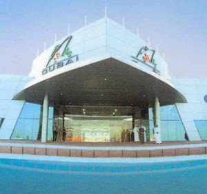 Cruiseterminal Dubai Port Rashid